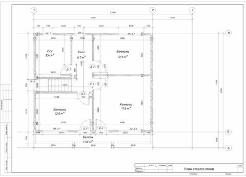 Каркасный дом по проекту КД 066, Смоленский район, д. Станички - План 2-ого этажа