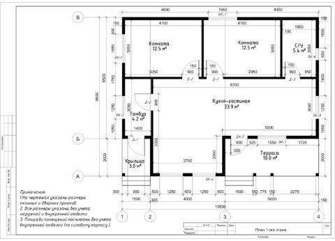 Каркасный дом по проекту ДД-009, Смоленская область, СНТ «Феникс» - Планировка