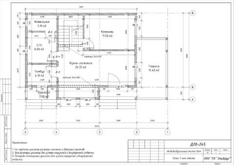 Каркасный дом по проекту КД 018, Ленинградская область, Лужский район, д. Жельцы - План 1-ого этажа