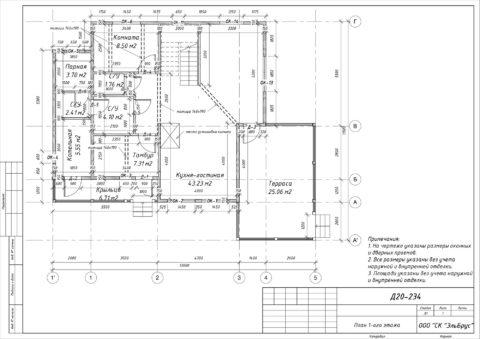 Каркасный дом по проекту КД 024, Ленинградская область, Приозерский район, ДНП «Сосново» - План 1-ого этажа