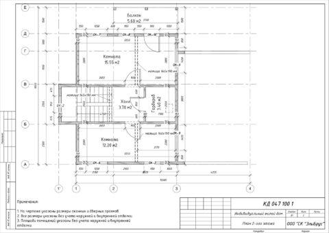 Каркасный дом по проекту КД 047, Ленинградская область, Выборгский район, поселок Приветнинское - План 2-ого этажа