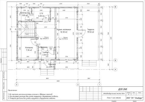 Каркасный дом по проекту КД 057, Ленинградская область, Всеволожский район, поселок «Дунай» - План 1-ого этажа