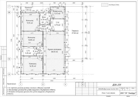 Каркасный дом по проекту КД 069, Ленинградская область, Всеволожский район, дер. Манушкино - План 1-ого этажа