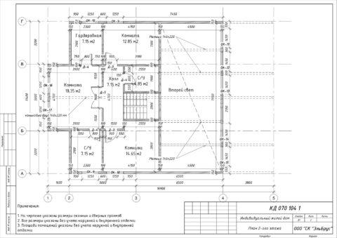Каркасный дом по проекту КД 070, Ленинградская область, Всеволожский район, массив «Юкковская Долина» - План 2-ого этажа